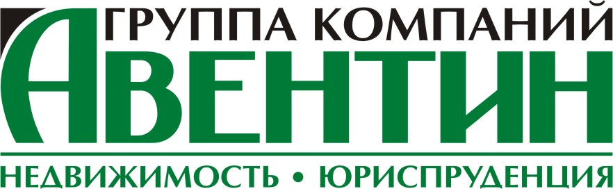 https://www.sochicongress.ru/upload/АВЕНТИН_новый.jpg