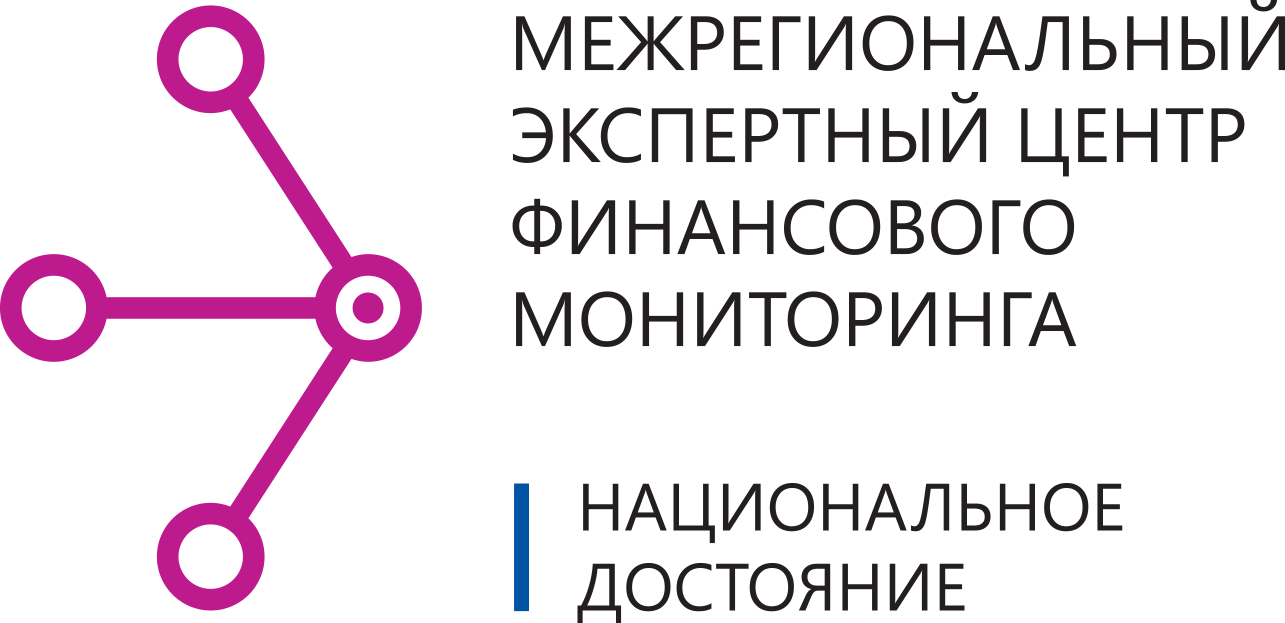 https://www.sochicongress.ru/upload/МЭЦФМ.png