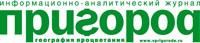 Prigorod_new_green.jpg